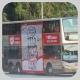 PV7274 @ 87B 由 . 正確 於 田心街左轉車公廟路梯(顯田泳池)拍攝