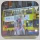 GV1124 @ N8X 由 TL1501 於 英皇道東行面向國都廣場梯(國都廣場梯)拍攝
