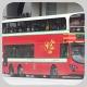 RJ2733 @ 36M 由 偉大 於 和宜合道左轉梨木樹巴士總站梯(入梨木樹巴士總站梯)拍攝