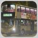 RJ8087 @ 296D 由 LMF3927 於 尚德邨通道右轉唐明街門(唐明街門)拍攝