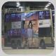 TL872 @ 88 由 KW1730 於 大圍鐵路站巴士總站入坑梯(大火入坑梯)拍攝