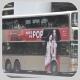 JU6365 @ 68A 由 HKM96 於 屯門公路東行面向翠豐台梯(荃景圍梯)拍攝