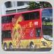 PJ5187 @ 63R 由 湯馬仕 於 寶雅路太和巴士總站入站梯(太和入站梯)拍攝
