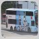 MG9715 @ 16 由 AP141_KR4210 於 碧雲道左轉廣田巴士總站梯(碧雲道梯)拍攝
