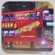 PS9280 @ 38 由 白賴仁 於 安田街左轉藍田北巴士總站梯(藍田北入站梯)拍攝