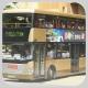PC3794 @ 91M 由 GK2508~FY6264 於 鑽石山鐵路站巴士總站左轉龍蟠街門(出鑽地巴士總站門)拍攝
