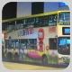 MF5119 @ 39M 由 NF9046 於 荃威花園巴士總站出站梯(荃威花園出站梯)拍攝