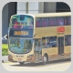 UY147 @ 13D 由 Fai0502 於 出寶達巴士總站門(出寶達巴士總站門)拍攝