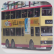 DN6097 @ 88K 由 小峰峰 於 沙田正街希爾頓中心巴士站梯(希爾頓梯)拍攝