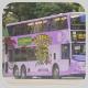 TV5387 @ 116 由 kEi38 於 高士威道面對維多利亞公園背向皇仁書院梯(維園梯)拍攝