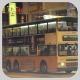 HH7687 @ 595 由 大九 ‧ 南區情 於 香港仔巴士總站坑尾入站梯(香港仔巴總梯)拍攝
