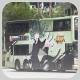 KV5906 @ 88K 由 藴藏住夢之力量既鎖匙 於 顯徑街顯田村巴士站西行梯(顯田村梯)拍攝