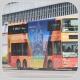 TV3935 @ B2 由 8869 於 青山公路屏山段南行與新起村街交界面向實運汽車大廈梯(塘坊村梯)拍攝