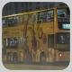 PH1547 @ 118 由 HD9101 於 深水埗東京街巴士總站泊坑梯(東京街泊坑梯)拍攝