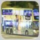 LM2030 @ 6D 由 HT2009 於 觀塘道西行近啟業邨行人天橋面向啟業邨梯(觀塘道西行啟業行人天橋梯)拍攝