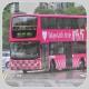 NA8906 @ 46X 由 V椅白豪 於 大圍鐵路站巴士總站入站門(大火入站門)拍攝