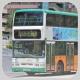 JT480 @ 601 由 Fai0502 於 寶琳路右轉寶達邨巴士總站門(寶達門)拍攝