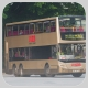MF3776 @ 286X 由 985 to Choa Chu Kang 於 美林巴士總站左轉美田路梯(美林巴總梯)拍攝