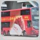 PV2694 @ 111 由 Ks♥ 於 中環港澳碼頭巴士總站面向海旁警署梯(港澳碼頭入總站梯)拍攝