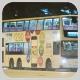 MU6285 @ 82K 由 白賴仁 於 美林巴士總站左轉美田路梯(美林巴總梯)拍攝