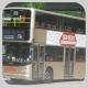 JF6845 @ OTHER 由 FY 8389 於 荃灣西鐵路站總站入站荃灣西D出口對出門(荃灣西D出口門)拍攝