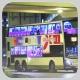 SG2454 @ 87A 由 HE423.. 於 美田路車公廟路迴旋處背向大圍馬鐵總修中心梯(馬鐵總修中心梯)拍攝