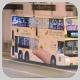 PZ8988 @ 48X 由 ADS41 於 青山公路荃灣段西行面對永南貨倉大廈梯(永南貨倉大廈梯)拍攝