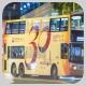 HV7967 @ 89B 由 孤伶伶 於 沙田圍巴士總站右轉崗背街梯(沙田圍巴士總站出站梯)拍攝