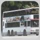 GW5725 @ 86 由 Gemilang.MAN 於 牛皮沙街面向牛皮沙新村梯(牛皮沙新村梯)拍攝