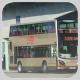 RU4735 @ 264M 由 LP3786 於 青衣鐵路站巴士總站落客站梯(青機落客站梯)拍攝