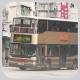 LE4612 @ 68X 由 Tina水 於 荔枝角道右轉黃竹街門(黃竹街門)拍攝
