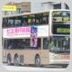 LR3641 @ 234X 由 白賴仁 於 彌敦道背向旺角警署梯(旺角警署梯)拍攝