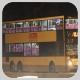 TE7277 @ 171R 由 肥迪 於 黃竹坑道西行面向香港仔運動場梯(香港仔運動場梯)拍攝