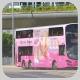 SY8985 @ 101 由 MT MV Lai 於 太子道東面向譽.港灣分站西行梯(柏立基梯)拍攝