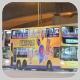 PH1547 @ 264M 由 FY5774 於 青衣鐵路站巴士總站落客站梯(青機落客站梯)拍攝