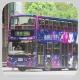PH6192 @ 93A 由 海星 於 寶林巴士總站面向落客站門(寶林落客站門)拍攝