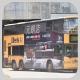 JR8733 @ 68A 由 8869 於 青衣機鐵站巴士總站橫排上客站梯(青機橫排坑梯)拍攝