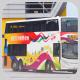 SB1285 @ E11 由 ♛♛ ` I FLY ⑤⑤①②™ . ✈✈ 於 機場博覽館巴士總站面向航展道梯(博覽館E22系梯)拍攝
