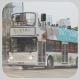HN2195 @ OTHER 由 土驗之王 於 民耀街與龍和道交界南行門 (IFC Apple 門)拍攝