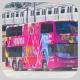 TZ8996 @ 8 由 985廢青 於 盛泰道城巴車廠旁面向柴灣 IVE 梯(盛泰道梯)拍攝