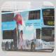NA4013 @ 6 由 肥Tim 於 尖沙咀碼頭巴士總站出站梯(尖碼巴士總站出站梯)拍攝