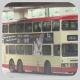 FZ8028 @ 30X 由 HT 1532 於 西樓角路東行面向荃灣鐵路站分站梯(荃灣鐵路站分站梯)拍攝