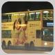 KS7631 @ 286X 由 Laughing × 7308 於 香粉寮街與美輝街交界面對恆峰花園梯(香粉寮梯)拍攝