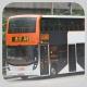 UL6845 @ A41 由 KAi 於 暢旺路天橋右轉巴士專線門(暢旺路落巴士專線門)拍攝