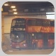 SR8808 @ 264R 由 雞蛋撈豬 於 大埔墟鐵路站 71A 出站門(大火 71A 出站門)拍攝