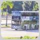 JE714 @ 54 由 V椅白豪 於 錦上路巴士總站入坑門(錦上路巴士總站入坑門)拍攝