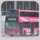 PS9280 @ 36B 由 GZ 488 於 佐敦渡華路巴士總站入坑門(佐渡入坑門)拍攝