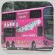 PS9280 @ 6C 由 NG2205 於 美孚巴士總站出站梯(美孚巴總出站梯)拍攝