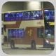 RW5779 @ 66 由 向左走向右走哥 於 屯門鐵路站總站出坑梯(屯門鐵路站出坑梯)拍攝