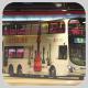 PW102 @ N170 由 肥Tim 於 沙田市中心巴士總站東行入坑梯(沙田市中心東行入坑梯)拍攝